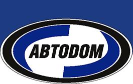 АВТОDOM - Сервисный Цент